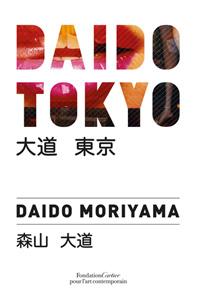 Daido Tokyo Cover