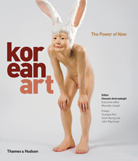 Korean Art: The Power of Now Cover