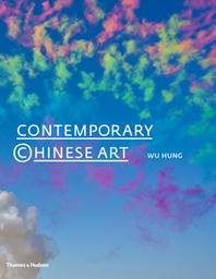 Contemporary Chinese Art Cover