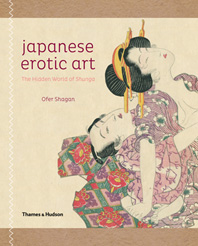 Japanese Erotic Art Cover