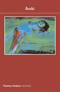 Araki Cover