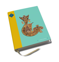 The Book of Kells: 5-Year Journal Cover