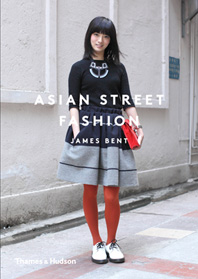 Asian Street Fashion Cover
