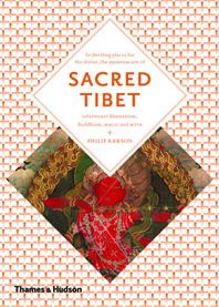 Sacred Tibet Cover