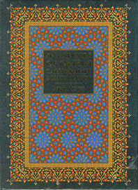 Splendours of Qur'an Calligraphy and Illumination Cover