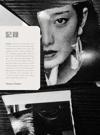 Daido Moriyama: Record Cover
