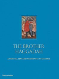 The Brother Haggadah: A Medieval Sephardi Masterpiece in Facsimile Cover