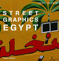 Street Graphics Egypt Cover
