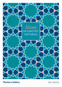 Islamic Geometric Patterns Cover