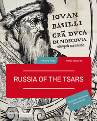 Russia of the Tsars Cover