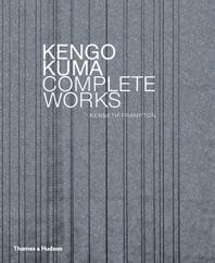 Kengo Kuma: Complete Works Cover