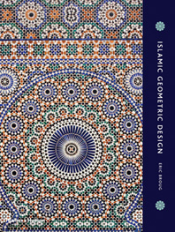 Islamic Geometric Design Cover