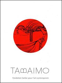 Tabaimo Cover