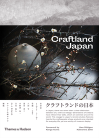 Craftland Japan Cover