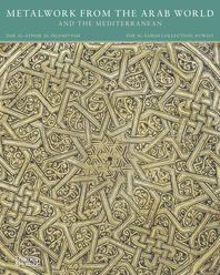 Metalwork from the Arab World and the Mediterranean Cover