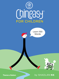 Chineasy for Children: Learn 100 Words Cover