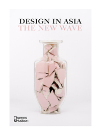 Design in Asia: The New Wave Cover