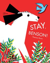 Stay, Benson! Cover