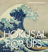 Hokusai Pop-Ups Cover